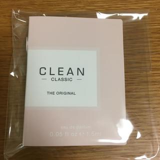 クリーン(CLEAN)のクリーン クラシック オリジナル オードパルファム 1.5ml(ユニセックス)