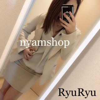 RyuRyu - RyuRyu  7号  ベージュ スカートスーツ