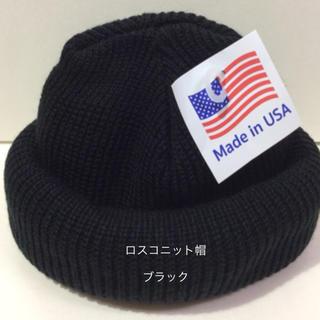 ロスコ(ROTHCO)のロスコニット帽 ブラック ROTHCO BLACK アクリルワッチ (ニット帽/ビーニー)