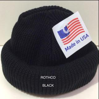 ロスコ(ROTHCO)のROTHCO BLACK ロスコニット帽 ブラック 新品(ニット帽/ビーニー)