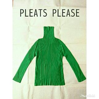 プリーツプリーズイッセイミヤケ(PLEATS PLEASE ISSEY MIYAKE)の美品 PLEATS PLEASE☆グリーン タートルネック長袖カットソー(カットソー(長袖/七分))