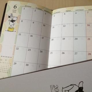 クマノプーサン(くまのプーさん)のくまのプーさん 2020 手帳(カレンダー/スケジュール)