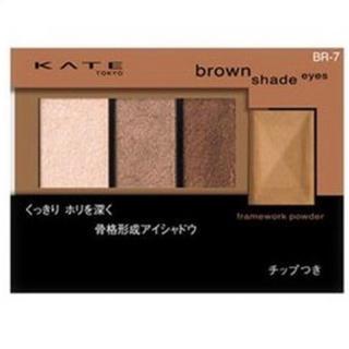 ケイト(KATE)の新品 ケイト アイシャドウ セット(アイシャドウ)