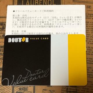 K様専用 ドトールバリューブラックカード(フード/ドリンク券)