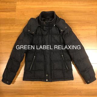 グリーンレーベルリラクシング(green label relaxing)のGREEN LABEL RELAXING ダウンジャケット(ダウンジャケット)