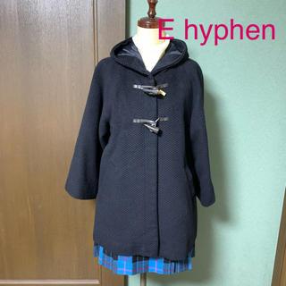 E hyphen world gallery - ダッフルコ-ト(E hyphen world gallery)