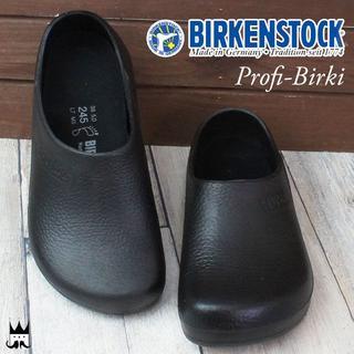 BIRKENSTOCK - 新品◆ビルケンシュトック プロフィ ビルキー