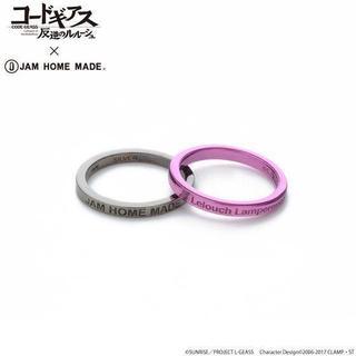 ジャムホームメイドアンドレディメイド(JAM HOME MADE & ready made)のコードギアス反逆のルルーシュ×JAM HOME MADE(リング(指輪))