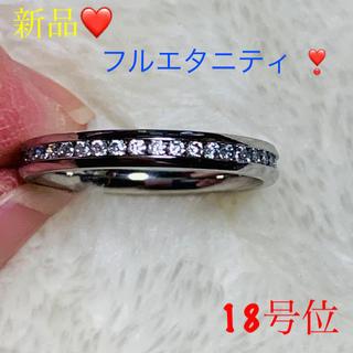新品❤️フルエタニティ  リング❤︎ / WGカラー18号(リング(指輪))