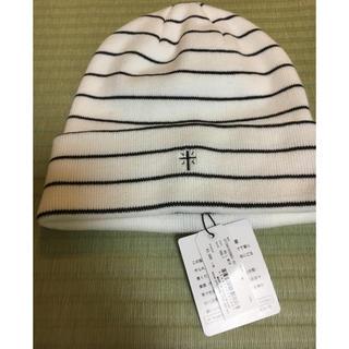 ジェイダ(GYDA)のGYDAニット帽(ニット帽/ビーニー)