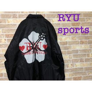 リュウスポーツ(RYUSPORTS)のレア 90's  RYU sports コーチジャケット ナイロン ブルゾン(ナイロンジャケット)