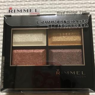 リンメル(RIMMEL)の【新品/限定色】RIMMEL ロイヤルヴィンテージアイズ102(アイシャドウ)