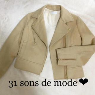 トランテアンソンドゥモード(31 Sons de mode)のウール ライダースジャケット(ライダースジャケット)