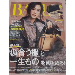 シュウエイシャ(集英社)のBAILA (バイラ) 2020年 01月号 雑誌のみ(ファッション)