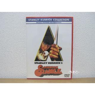 時計じかけのオレンジ スタンリーキューブリック 映画 DVD(外国映画)
