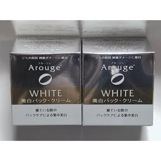 アルージェ(Arouge)のアルージェ ホワイトニングリペアクリーム 2個セット(フェイスクリーム)