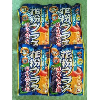 ライオン(LION)の花粉プラス 4袋(菓子/デザート)