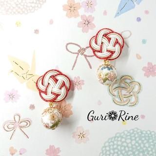 水引梅結びピアス(赤×白桜)(ピアス)
