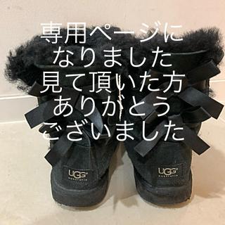 アグ(UGG)のUGGブーツ キッズ(ブーツ)
