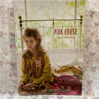 ピンクハウス(PINK HOUSE)のピンクハウス (ファッション)