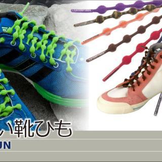 結ばない靴ひも【キャタピラン50cm】 caterpyrun50cm (ブーツ)