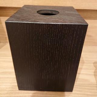 アクタス(ACTUS)のクルティ woodカバー(アロマディフューザー)