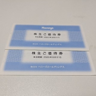 ハニーズ(HONEYS)のRAINBOW様専用 ハニーズ 株主優待券 6000円分(ショッピング)