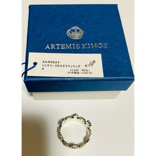 アルテミスクラシック(Artemis Classic)のアルテミスキングス シルバーリング クラウン(リング(指輪))