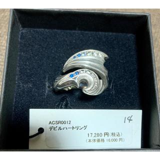 アルテミスクラシック(Artemis Classic)のアルテミスクラシック シルバーリング デビル(リング(指輪))