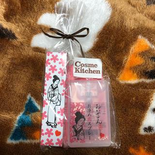 コスメキッチン(Cosme Kitchen)のおいせさん 恋スプレー 恋リップトリートメント シリーズ プレゼント(香水(女性用))