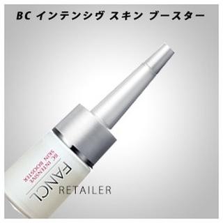ファンケル(FANCL)のファンケルインテンシブブースター(ブースター/導入液)