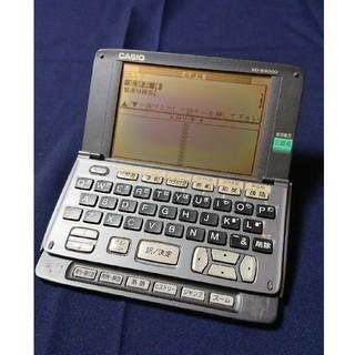 カシオ(CASIO)の【電子辞書】カシオ CASIO XD-S6000(その他)