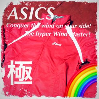 アシックス(asics)の❇️【asics】ザ・スーパーウインドマスター☆‼️(ナイロンジャケット)