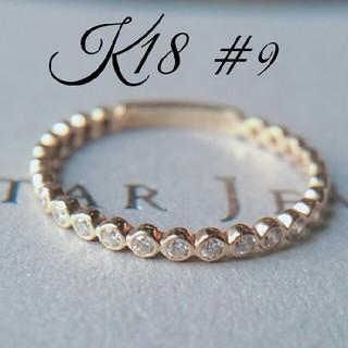 スタージュエリー(STAR JEWELRY)のk18 YG ハーフエタニティ ダイヤ リング(リング(指輪))