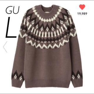 ジーユー(GU)の【新品・未使用】GU フェアアイルセーター ブラウン L(ニット/セーター)