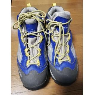 モンベル(mont bell)のモンベル登山靴 キッズ25㎝ ティトンブーツ(アウトドアシューズ)