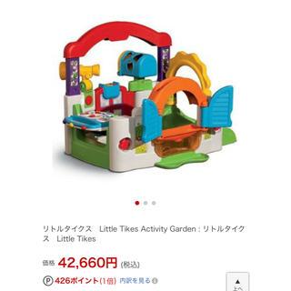 リトルタイクス(Little Tikes)のベビーサークル❤(ベビーサークル)