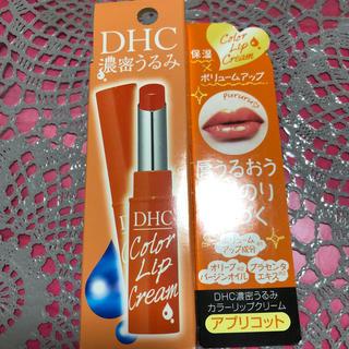 ディーエイチシー(DHC)のDHCカラーリップクリームアプリコット(リップケア/リップクリーム)