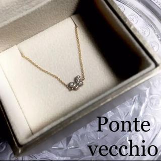 ポンテヴェキオ(PonteVecchio)の【Ponte vecchio】K10♡ダイヤモンドブレスレット(ブレスレット/バングル)