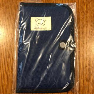シュフトセイカツシャ(主婦と生活社)のリラックマのお財布(財布)