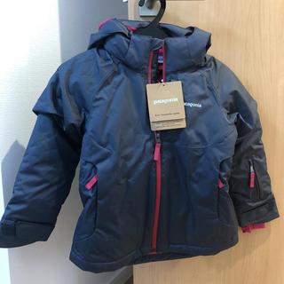 patagonia - パタゴニア スキーウェア スノーウェア ジャケット アウター  新品 キッズ