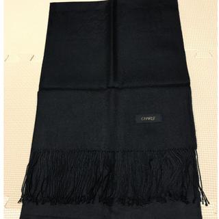 シャルレ(シャルレ)のシャルレ ストールEM012 ブラック(ストール/パシュミナ)