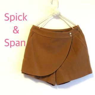 スピックアンドスパン(Spick and Span)の♡美品♡Spick&Span♡キャメル♡ショートパンツ♡スカート風♡(ショートパンツ)