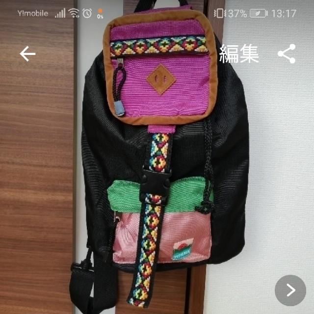 KIRALY(キラリー)の☆KIRALY ショルダーバック☆ レディースのバッグ(ショルダーバッグ)の商品写真