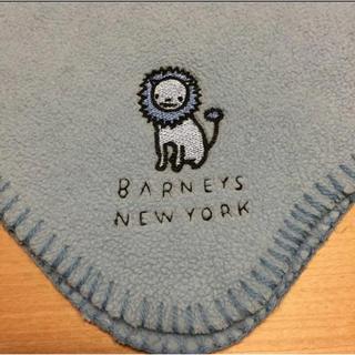 バーニーズニューヨーク(BARNEYS NEW YORK)のBarneys New York♡バーニーズ ニューヨーク ベビーブランケット(その他)