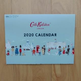 キャスキッドソン(Cath Kidston)のinred 付録 Cath Kidston カレンダー(カレンダー/スケジュール)