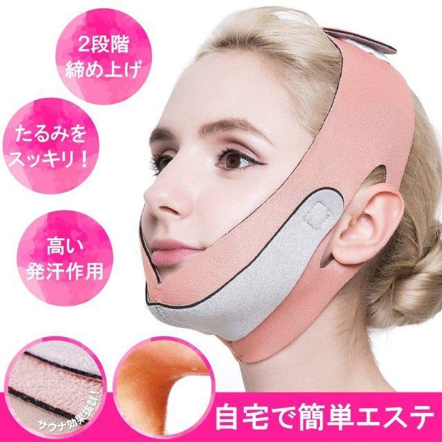 新品 小顔矯正マスク フェイスライン フェイスマスクの通販