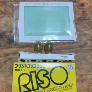 リソウコーポレーション(RISOU)のプリントゴッコ ランプ ハイメッシュマスター(その他)