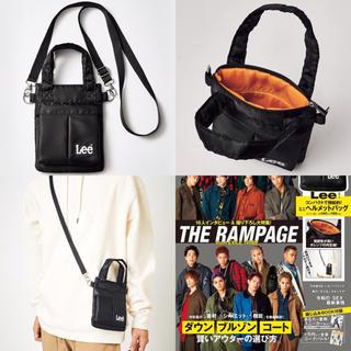 リー(Lee)の【smart 2019年12月付録】Lee ヘルメットバッグ型 ミニショルダーB(ショルダーバッグ)