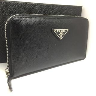 プラダ(PRADA)のプラダ長財布 ブラック(財布)
